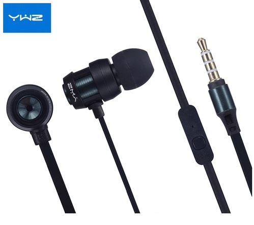 ../uploads/ywz_me-88_metal_bass_expression_earphones_with_mic_1565093133.jpg